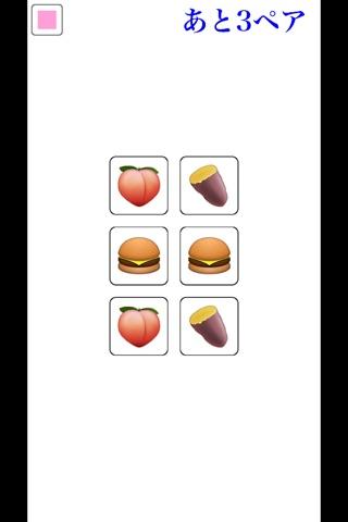 ペアさがし -ひたすらペアを探すシンプルな脳トレゲーム screenshot 1