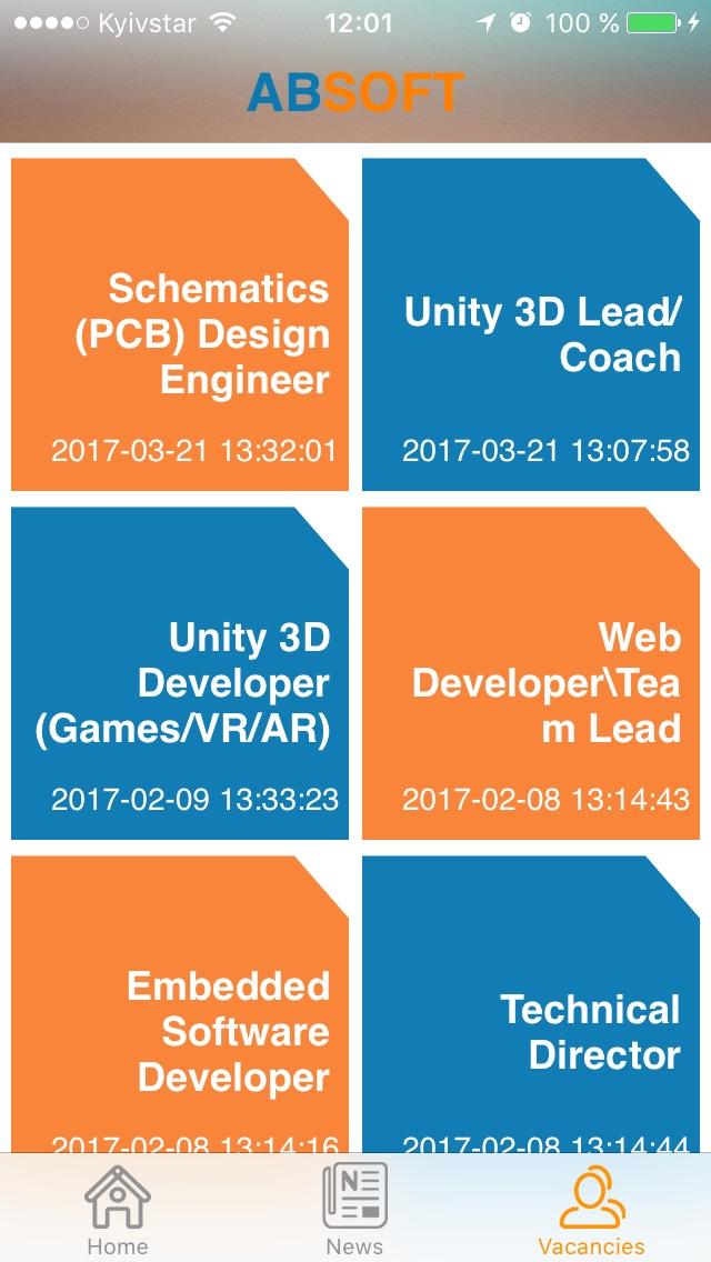 AB SoftСкриншоты 3