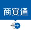 商宴通萌蒂版 Wiki
