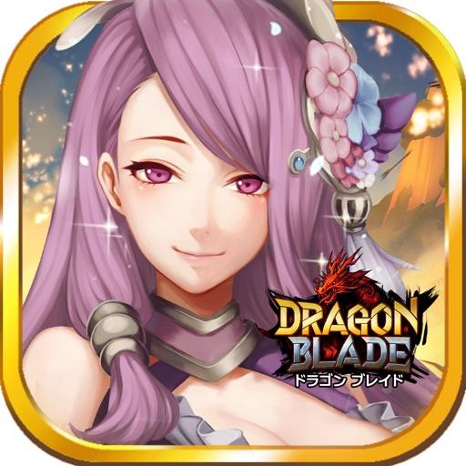 【三国志烈伝】ドラゴンブレイド(DRAGON BLADE)