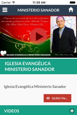 Ministerio Sanador screenshot 1