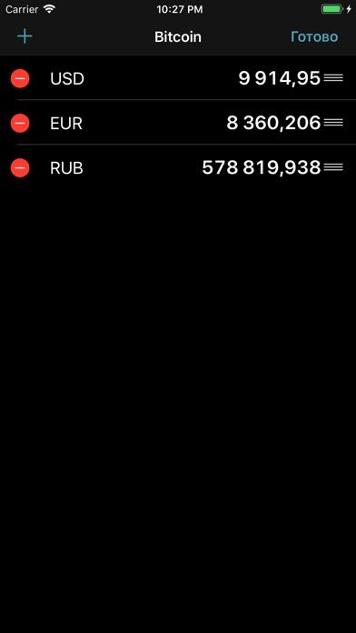 Bitcoin - актуальный курсСкриншоты 5