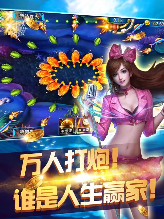 http://is2.mzstatic.com/image/thumb/Purple118/v4/02/17/f9/0217f91a-114f-7806-73c1-f7b0f66325f9/source/576x768bb.jpg