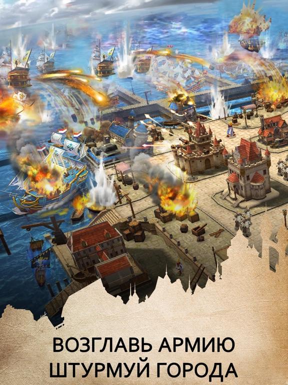 Пираты: Тактика и Стратегия для iPad