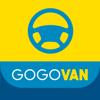 GOGOVAN (司機版) – 即時貨運平台