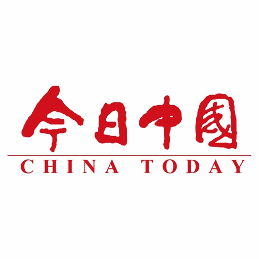 China Today (English)