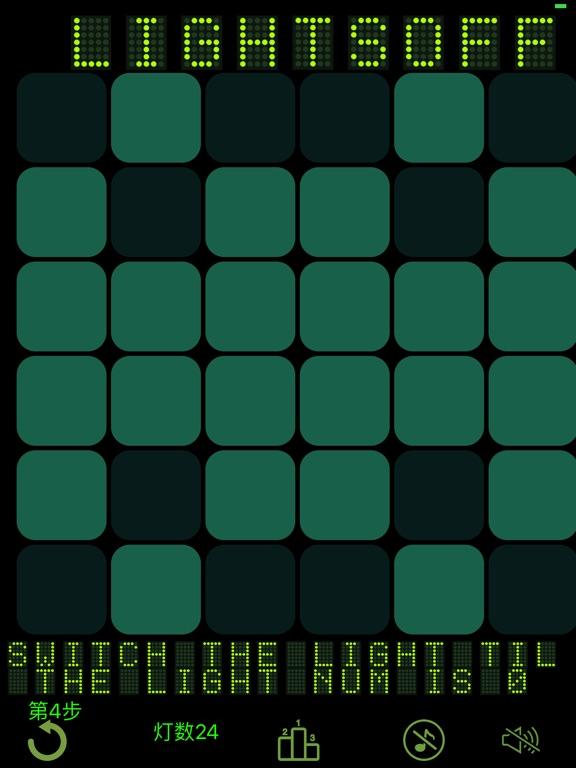 LIghts Off  - 开关灯经典益智解谜2 для iPad