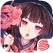 阴阳师-樱花祭