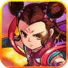 神話Hero-Q萌自動練功傳説RPG遊戲