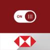 App HSBC Control Total