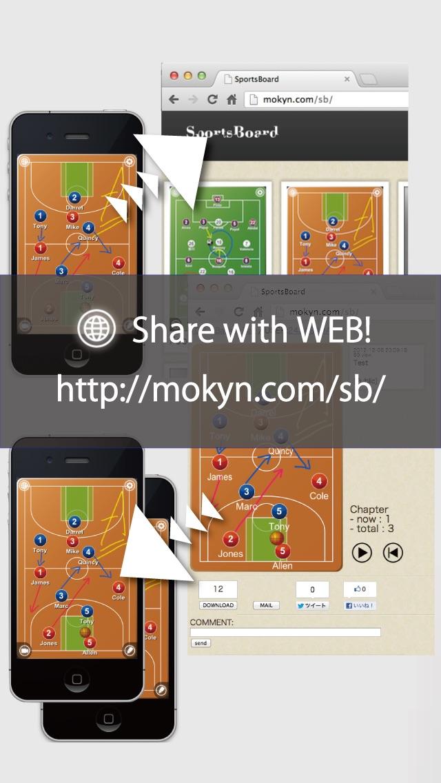Futsal Board (フットサルボード) screenshot1
