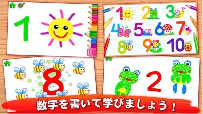 http://is2.mzstatic.com/image/thumb/Purple118/v4/0c/d3/5e/0cd35ea9-13d6-5e96-5f93-84c0d0780bb9/source/406x228bb.jpg