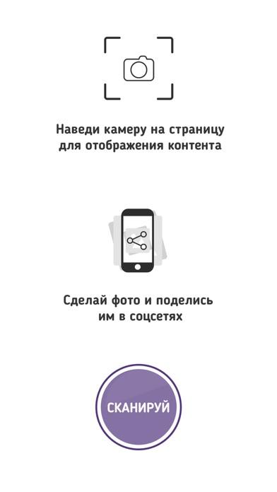 http://is2.mzstatic.com/image/thumb/Purple118/v4/0d/5c/70/0d5c709e-9b2d-3542-88c0-e665c9352722/source/392x696bb.jpg