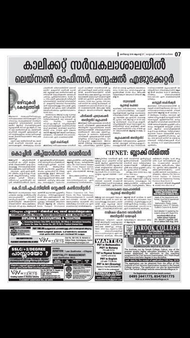 Mathrubhumi Thozhil Vartha review screenshots