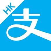 支付寶HK-香港人的支付寶