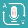 Translate Voice (Translator) google translate