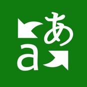 Microsoft Traduttore