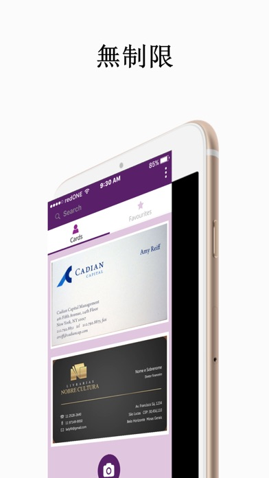 CardHQ - Fastest Business Card Reader and Scannerのスクリーンショット1