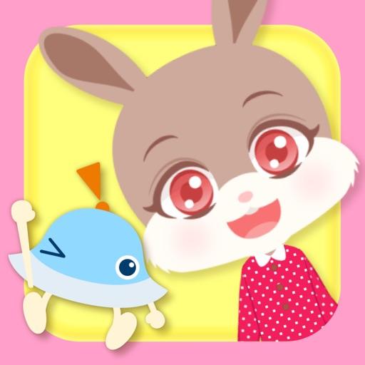 おしゃにまるライフ 子供向け着せ替えアプリ