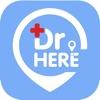 Dr.HereOnline(健康専門家のための)
