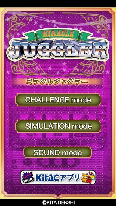 ミラクルジャグラー screenshot1