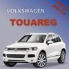 Parti del catalogo VW Touareg