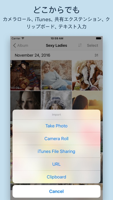 秘密計算機 - 写真を隠す screenshot1
