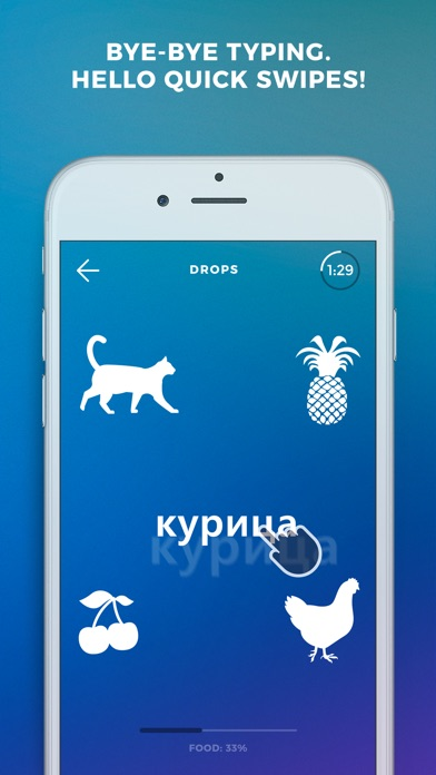 Screenshot #8 for Drops: Learn Russian language
