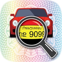 Lao road tax app download android apk for Banque pour le commerce exterieur lao public