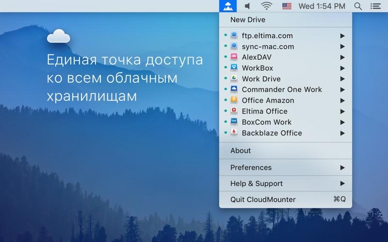 CloudMounter шифрование файлов Screenshot