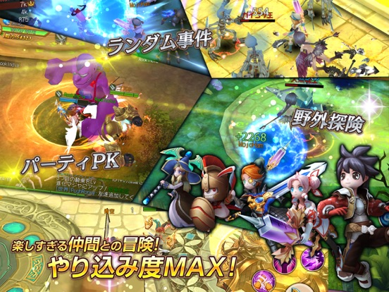 http://is2.mzstatic.com/image/thumb/Purple118/v4/24/4d/4b/244d4b2b-f313-6056-9f45-38ed7b10476f/source/552x414bb.jpg