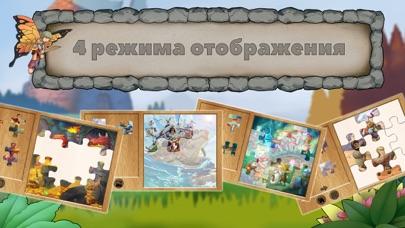 Пазлы «Сказочные приключения» Скриншоты6