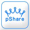 pShareでパチンコパチスロ収支管理カウンター