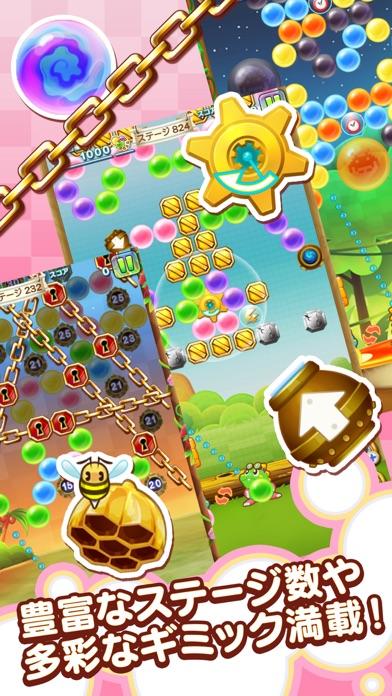 PUZZLE BOBBLE JOURNEY screenshot1