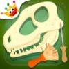 Archaeologist — Jurassic Life for Kids