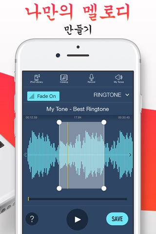 Ringtones for iPhone. screenshot 3