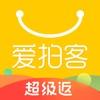 爱拍客 - 奥康国际旗下时尚购物平台