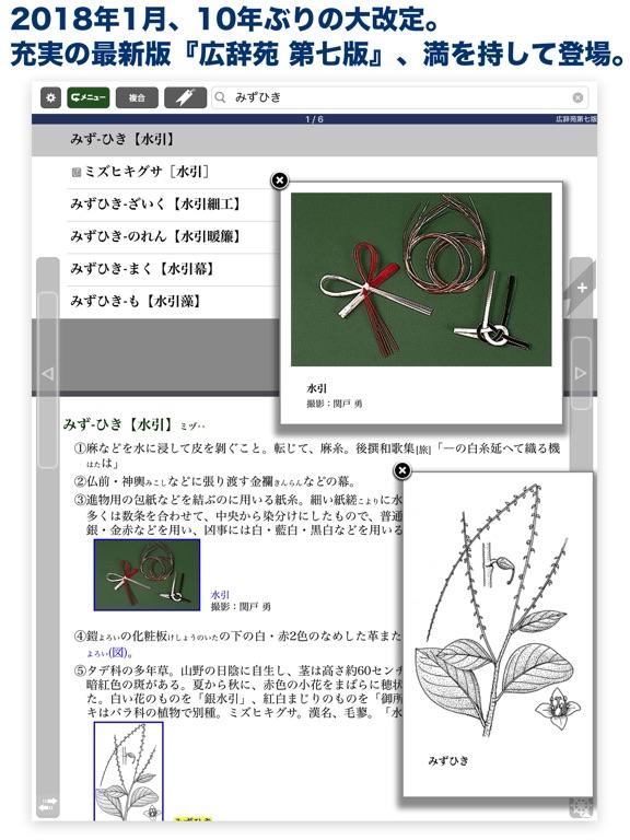 http://is2.mzstatic.com/image/thumb/Purple118/v4/31/2f/7e/312f7e77-ea14-ecaa-71b8-4564074325fa/source/576x768bb.jpg