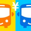 高速バス比較 - 国内の路線と最安値を検索するアプリ