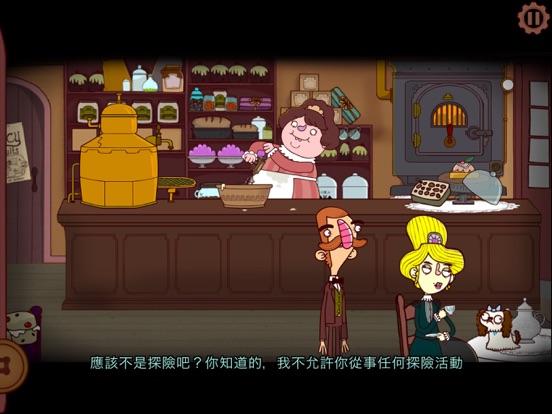 伯特倫·費德歷險記 第2集 Screenshots