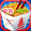Chinese Food Making Recipes