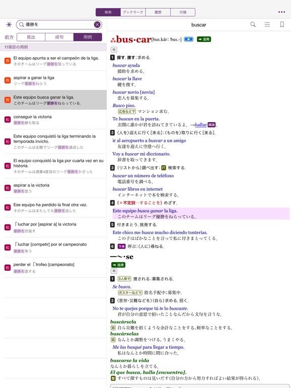 http://is2.mzstatic.com/image/thumb/Purple118/v4/3e/1e/94/3e1e942c-6187-12fa-3a58-f75c55bef6ee/source/576x768bb.jpg