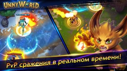 UnnyWorld - Battle Royale Скриншоты4