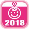 Hiromasa Omukai - 数秘術&開運こてんしカレンダー アートワーク