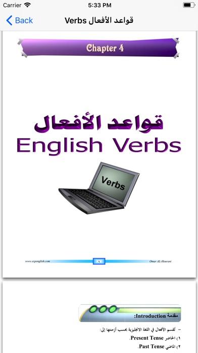 Express English截图3