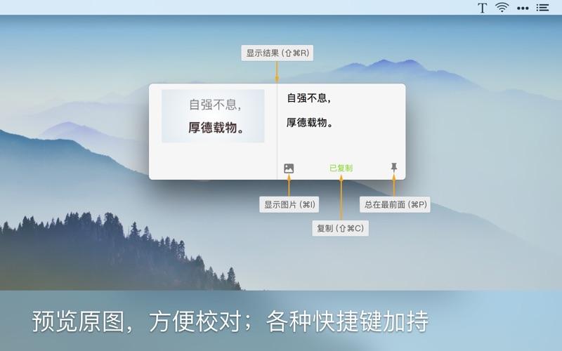 屏幕截图 2