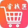 Nanjing longsheng information technology co. LTD - 省钱匠  artwork