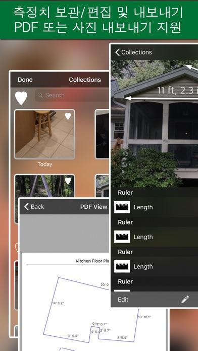 Measure 3D Pro-AR 줄자 앱스토어 스크린샷