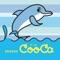 CooCa - ゼンショーグループの電子マネー「ZENSHO CooCa」クーカアプリ