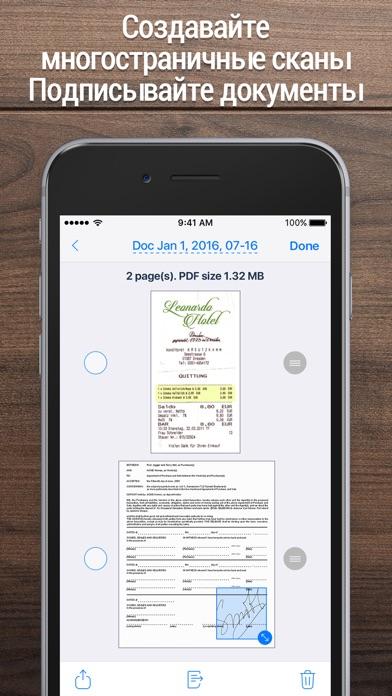 iScanner - Сканер документов.Скриншоты 4